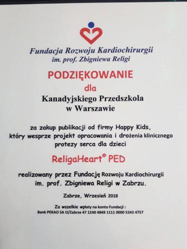 charity diploma