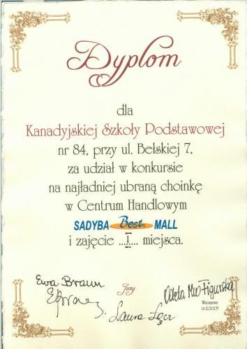 diploma 14